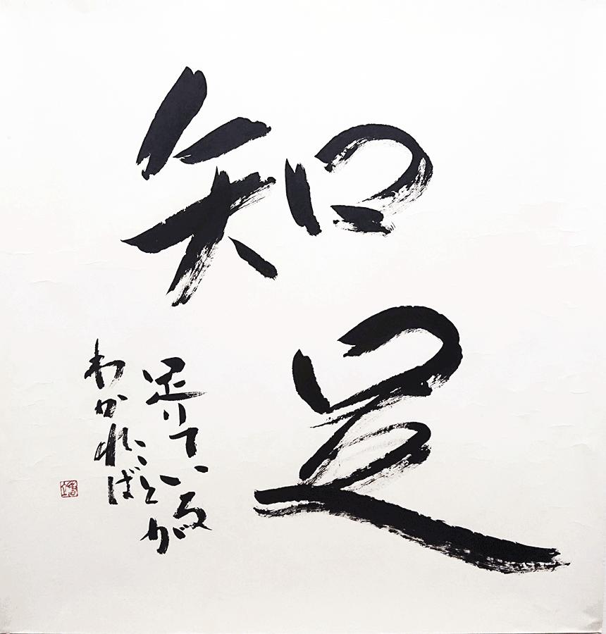 matsunaga_chi