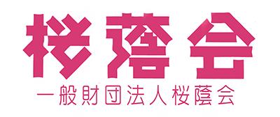 NET桜蔭会美術館